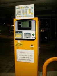 P4100604
