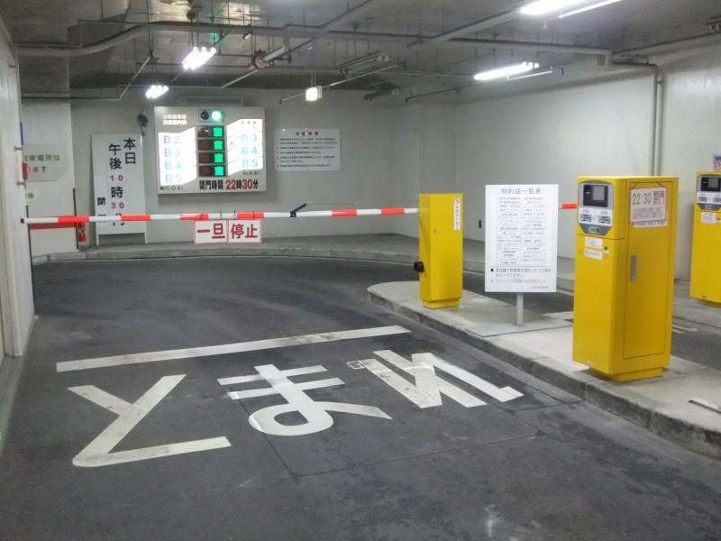 出町駐車場の施工を行いました 2014.3.1リニューアルオープン ...