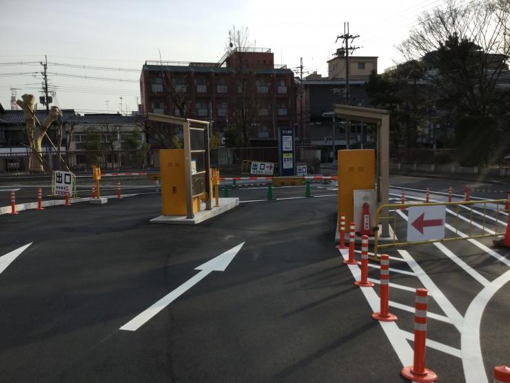 駐車場出口 (8)