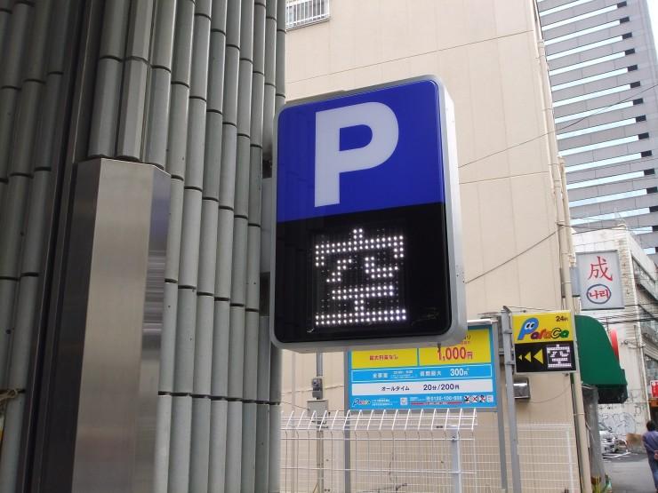 入口表示灯 (2)