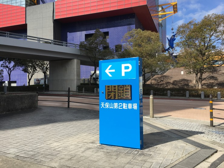 入口満空灯更新(2P側②)